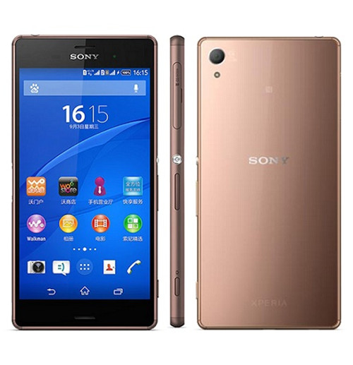 Sony D6603